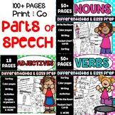 Noun Verb Adjective Activities Worksheet Bundle