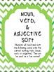 Noun, Verb, Adjective Christmas Holiday Unit Centers