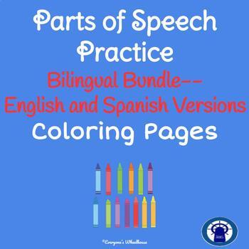 Noun, Verb, Adjective Coloring Practice Bilingual Bundle