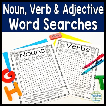 Noun, Verb & Adjective Word Search Activity: 6 Parts of Speech Word Searches
