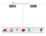 Noun Verb Assessment
