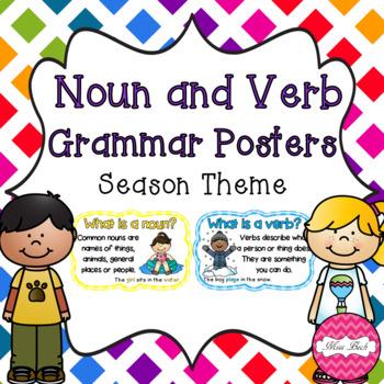 {100 Followers FREEBIE!} Noun & Verb Grammar Posters Season Theme