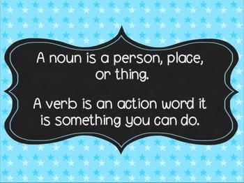 Noun/ Verb Sort