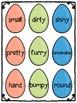 Noun, Verb, and Adjective Egg Word Sort