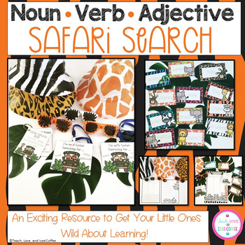 Safari Search (Nouns, Verbs, and Adjectives)