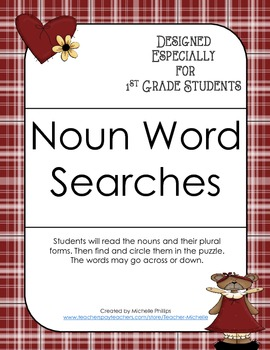 Noun Word Search Packet - Designed for 1st Grade