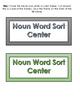 Noun Word Sort Center