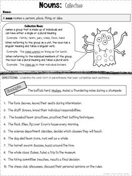 Noun Worksheet Bundle