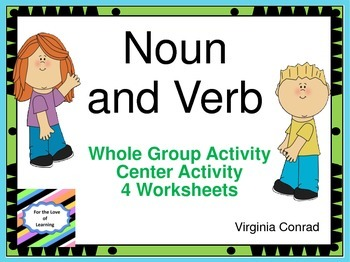 Noun and Verb Activities and Worksheets