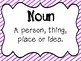 Noun and Verb Activity Pack