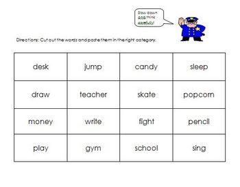 Noun and Verb Categorizing