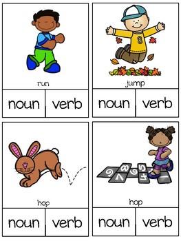 Noun and Verb Clip Cards