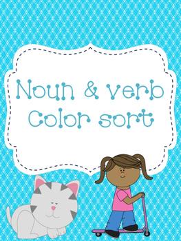 Noun and Verb Color Sort