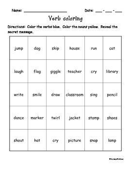 Noun and Verb Coloring *FREEBIE*