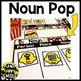 Noun and Verb POP Games and Memory Game