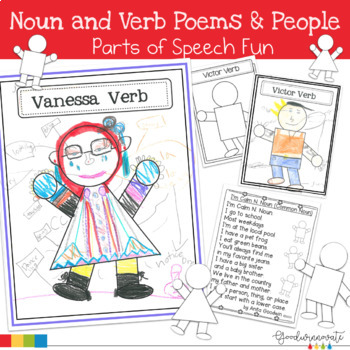 Noun and Verb People Activity