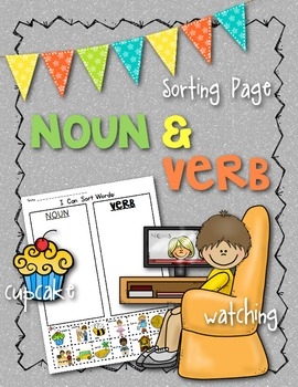 {Noun and Verb} Picture/Word Sort: Supports Common Core ELA Kindergarten