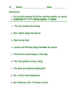 Noun and Verb Practice/Homework