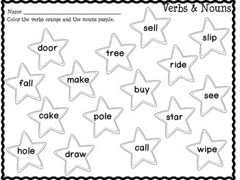 Noun and Verb Printables {Homework, Seat Work, and More!}
