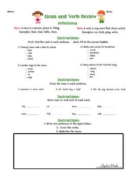 Words That Are Both | Printable Nouns and Verbs Worksheet
