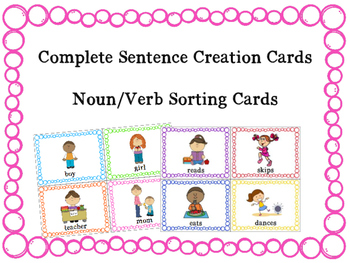 Noun and Verb Cards