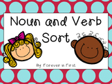 Noun and Verbs