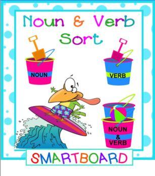 Noun and Verb Sort Beach Theme