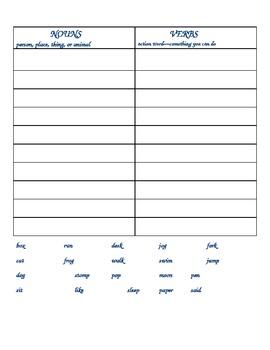 Noun and Verb Sort- First Grade
