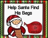 Christmas Free | Holiday Activities | Christmas Nouns and Verbs