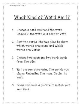 Noun and Verb Sort Level 2