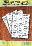 Noun and Verb Sorts and 4 Practice Sheets