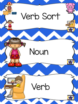 Noun and Verb Sorting