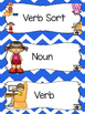 Noun and Verb Sorting