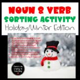 Noun and Verb Sorting Activity (Winter Holiday Edition)
