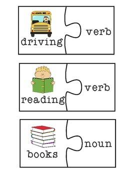 Noun and Verb Sorting Center