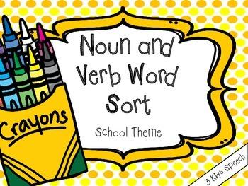 Noun and Verb Word Sort - School Theme