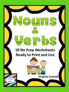 Noun and Verb Worksheets---No Prep