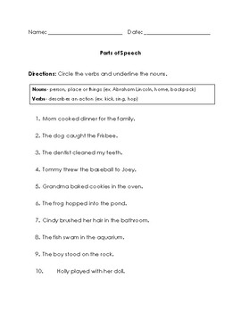 Noun and Verbs Worksheet