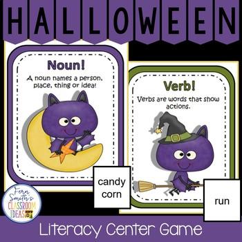 Halloween Noun or Verb? A Halloween Literacy Center Game