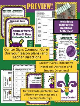 Noun or Verb? Mardi Gras Task Cards, Center Game, Printables and More