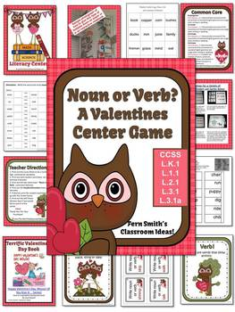 St Valentine's Day Noun or Verb? Center Game, Task Cards and Printables