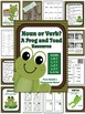 Frog and Toad Noun or Verb? Adjective or Adverb? Frog and Toad Mega Pack