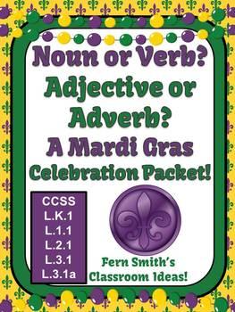 Noun or Verb? Adjective or Adverb? Mardi Gras Task Cards,