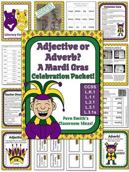 Noun or Verb? Adjective or Adverb? Mardi Gras Task Cards, Center Game, and More