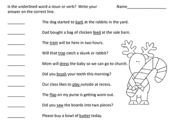 Noun or Verb Center and Worksheets---Christmas Theme