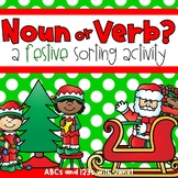 Noun or Verb? (Christmas themed sorting activity}