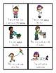 Noun or Verb Sort - Noun & Verb Sorting Activity - Nouns & Verbs