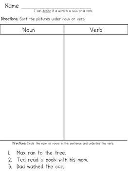 Noun or Verb Picture Sort (Great for struggling readers)