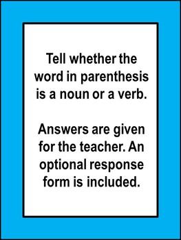 Noun or Verb Practice Activity or Quiz Printable Worksheet