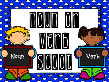 FREEBIE--Noun or Verb Scoot